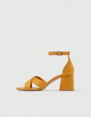 Pull&Bear Mustard Sandals