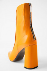 Zara Mustard Botin