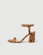 Pull&Bear Animal Print Sandals