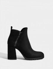 Bershka BlackTrackBoots