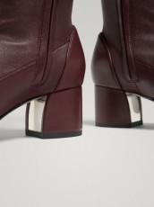 MassimoDutti Burgundy Nappa Leather