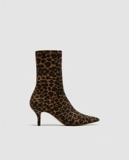 Zara LeopardPrint
