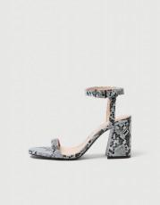 Pull&Bear Blue Print Sandals