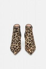 Zara LeopardPrintBoots