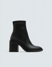 Pull&Bear StretchBoots