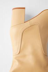 Zara Pointed Creamy Boots