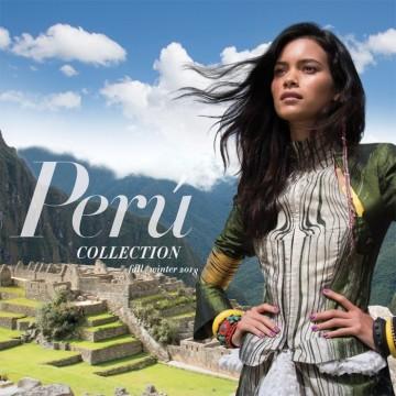 Lac de unghii OPI Nail Lacquer - PERU Suzi Will Quechua Later! 15ml