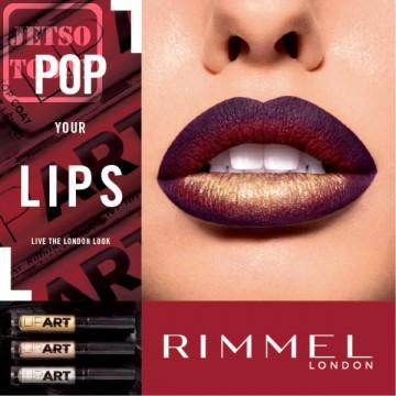 Gloss de buze cu efecte speciale Rimmel Lip Art, 020 Gold, 2 ml