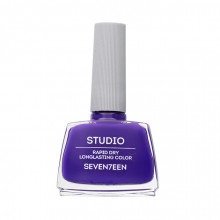Lac de unghii Seventeen STUDIO RAPID DRY LASTING COLOR No 44