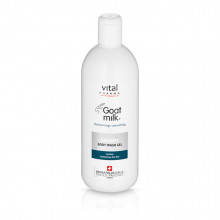 Gel de dus Vital Pharma DERMATO 500ml