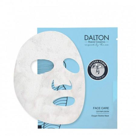 Face Care Oxygen Bubble Mask 1plic. 20 ml.