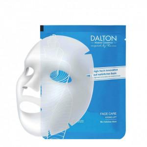 Face Care Bio Cellulose Mask 1plic. 20 ml.