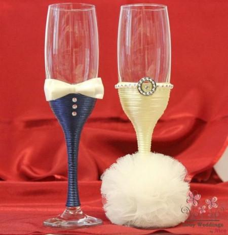 Pahare nunta miri P17F