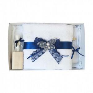 Trusou botez dantela bleumarin si fluturas Denikos® 415