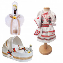 Set botez traditional fetita, trusou botez landou, lumanare si costum traditional, Denikos® 986