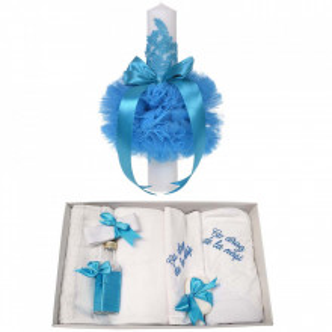 Trusou botez cu mesaj si lumanare eleganta glob cu dantela, decor turcoaz, Denikos® 746