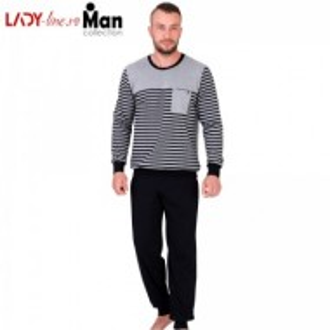 Pijamale Barbati, Bumbac 100%, 'Dynamic Man' Gray, M-Max