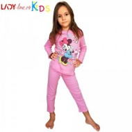 Pijamale Copii 'Minnie Mouse', Bumbac 100%, Brand Disney