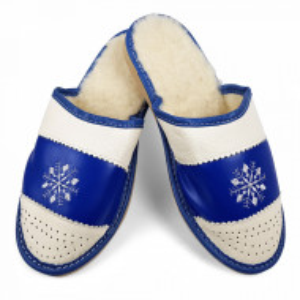 Papuci de Casa din Piele si Lana de Oaie Culoare Albastru Model 'Suflet Pur'