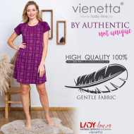 Camasa de Noapte din Bumbac 100% Vienetta, Model 'Be Authentic Not Unique'
