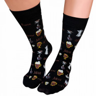 Sosete Clasice Colorate Unisex Cosas Boutique Socks Model Espresso Yourself
