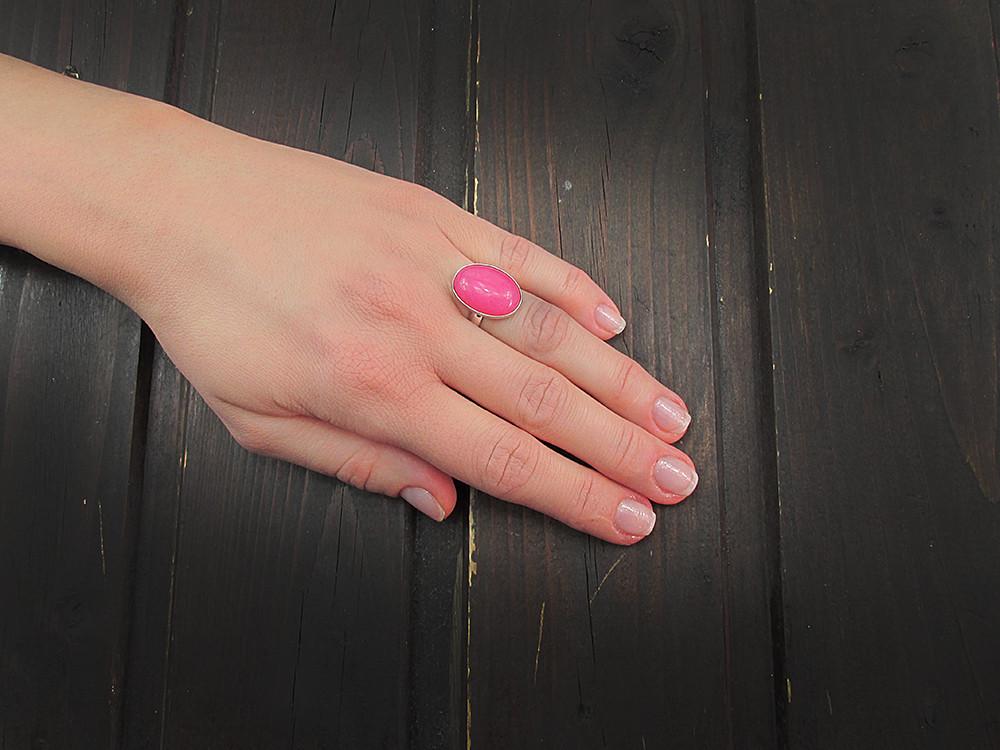 Inel argint reglabil cu jad roz natural 18x13 MM