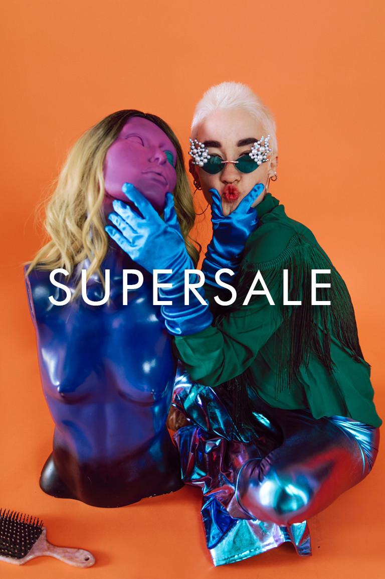 outlet-abbigliamento-firmato-donna-2021