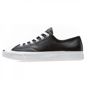 Converse jack purcell nere