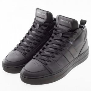 sneakers-uomo-nere-alte