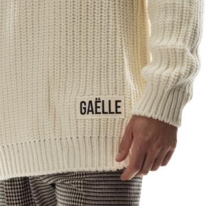 gaelle-man-white-wool-sweat
