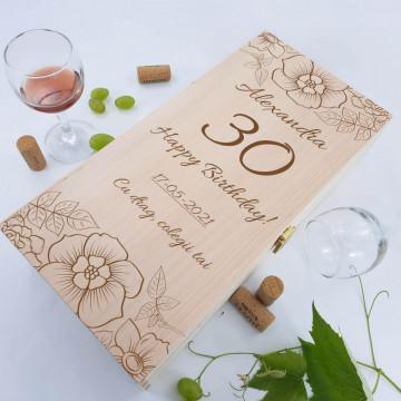 Cutie de vin dubla personalizata - Happy Birthday