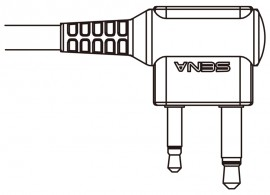 Kábel SR10 és ICOM PMR rádiókhoz (iker csatlakozós)