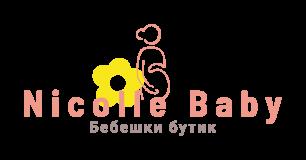 Nicolle Baby  -  Бебешки мебели - детски легла, МДФ кошари, скринове, гардероби, матраци, спални комплекти и аксесоари