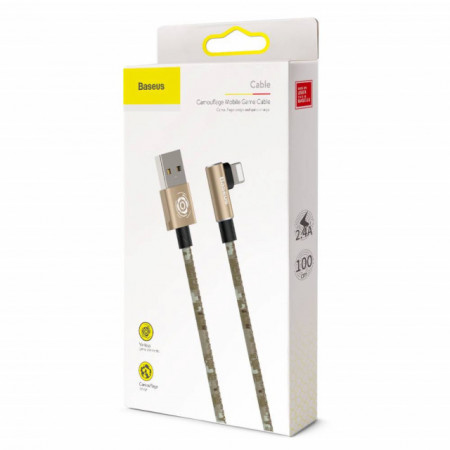 Baseus Lightning Camouflage Mobile Game Cable 2.4A 1m Brown (CALMC-A12)