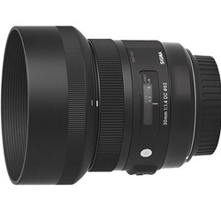 Sigma 30mm f/1.4 ART DC HSM p/ Canon