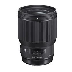 Sigma 85mm f/1.4 ART DG HSM p/ Nikon