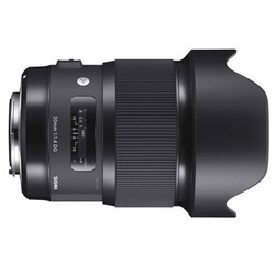 Sigma 20mm f/1.4 ART DG HSM p/ Nikon