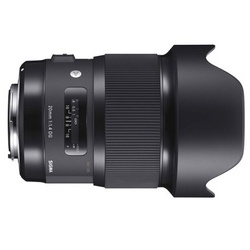 Sigma 20mm f/1.4 ART DG HSM p/ Sony