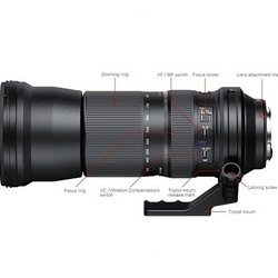Tamron 150-600mm f/5-6.3 AF SP DI VC USD p/ Canon