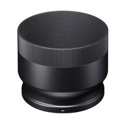 Sigma 100-400mm f/5-6.3 CONTEMPORARY DG OS HSM p/ Canon