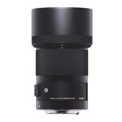 Sigma 70mm f/2.8 ART EX DG MACRO p/ Canon