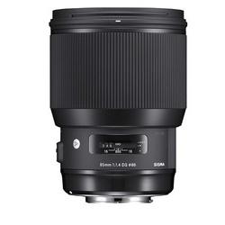 Sigma 85mm f/1.4 ART DG HSM p/ Canon