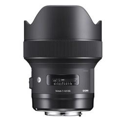 Sigma 14mm f/1.8 ART DG HSM p/ Canon