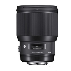 Sigma 85mm f/1.4 ART DG HSM p/ Sony