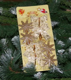 8 ornamente de brad Aurii