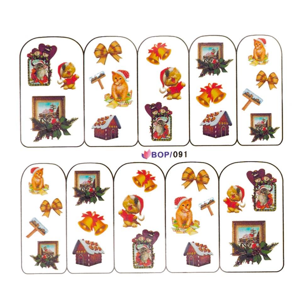 Folie Stickere unghii, model Bop/091