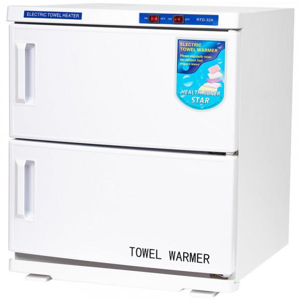 Poze Sterilizator si incalzitor prosoape cu doua sertare 32 l, RTD-32A