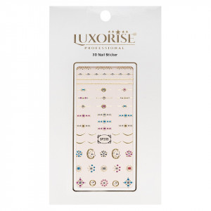 Folie Sticker 3D unghii LUXORISE- SP205