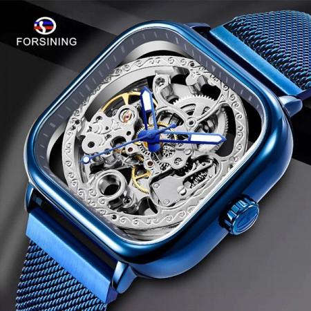 Автоматичен часовник Forsining FOR1148-V1