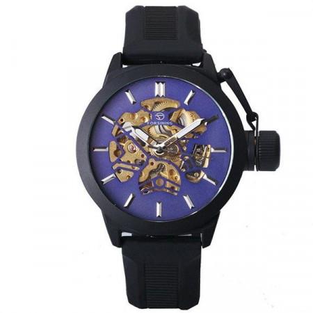 Автоматичен часовник Forsining FOR1109